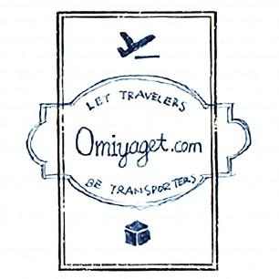 Omiyaget.comは、世界のどこかを旅する誰かに、お土産を買ってきて貰うようお願いできるサイトです。