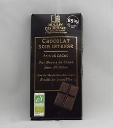 BIOダークチョコレート